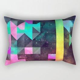 hyppy f'xn rysylyxxn Rectangular Pillow