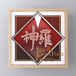Shin-Ra Electric Framed Mini Art Print