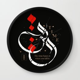 Time - freestyle Arabic calligraphy Wall Clock