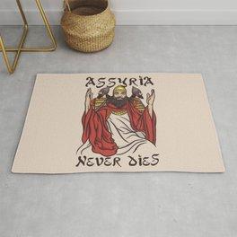 Assyria Never Dies Rug