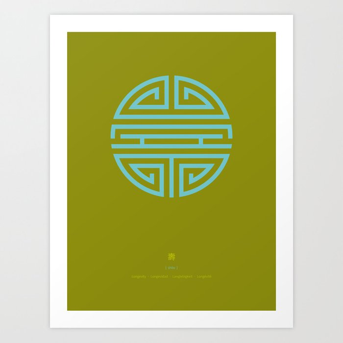 Shou Longevity In Green And Turquoise Art Print