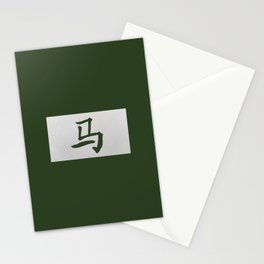 Chinese zodiac sign Horse green Stationery Cards