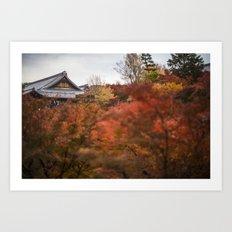Kyoto in the Fall 2014 II Art Print