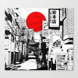 Tokyo street sunrise Canvas Print