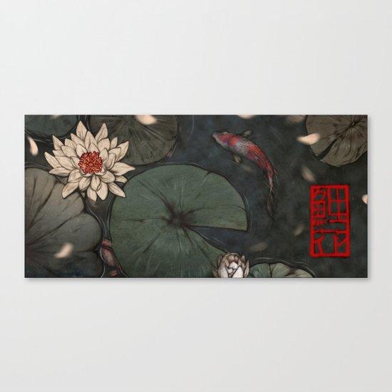 Lotus 2.0 Canvas Print