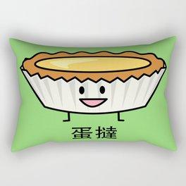 Happy Egg Tart Rectangular Pillow