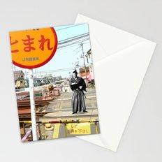 Yojimbo - Tomaré Stationery Cards