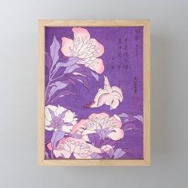 Japanese FLowers Purple Pink Framed Mini Art Print