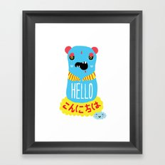 The Greetings Beast Framed Art Print