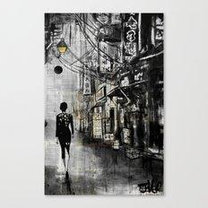 china town walk Canvas Print