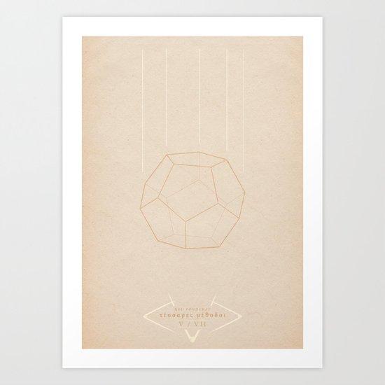 Geo Ponderat | QUADRIVIUM - MINIMALIST POSTER Art Print