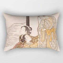 Minamoto Rectangular Pillow
