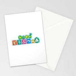 Animal Crossing Dōbutsu no Mori Stationery Cards
