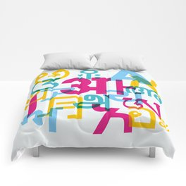 A in Scripts Around the World Comforters