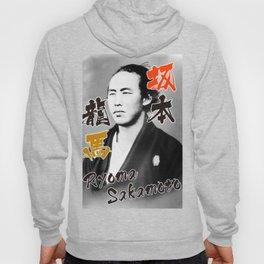 Japanese great man  Ryoma Sakamoto Hoody