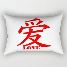 Chinese characters of Love Rectangular Pillow