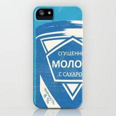 Condensed Milk (Sgushchennoye Moloko) Slim Case iPhone (5, 5s)