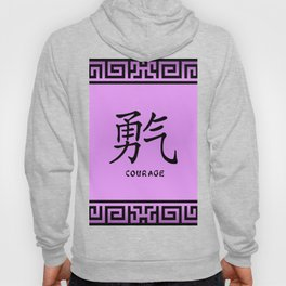 "Symbol ""Courage"" in Mauve Chinese Calligraphy Hoody"