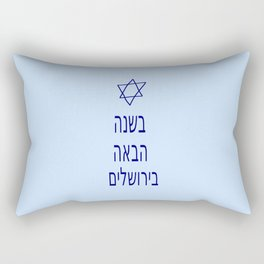 Next year in Jerusalem 4 Rectangular Pillow
