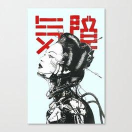 Vaporwave Japanese Cyberpunk Urban Canvas Print