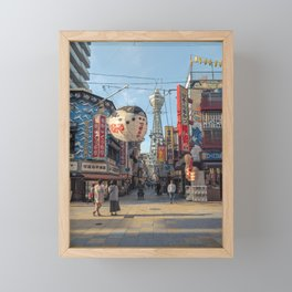 Tsutenkaku Framed Mini Art Print