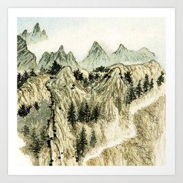 The winding mountain road Art Print