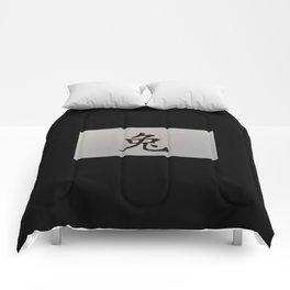 Chinese zodiac sign Rabbit black Comforters