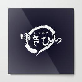 Yukihira Symbol Tee V.2 Metal Print
