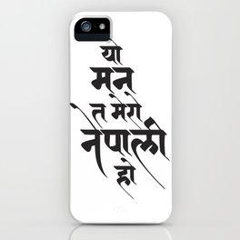Devanagari Calligraphy - Nepali Mann iPhone Case