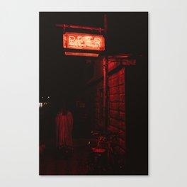 Marfa Night Vibes Canvas Print