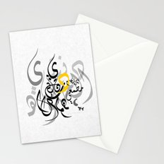 Arabic love Stationery Cards