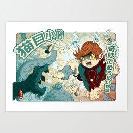 Nekome Kozo Art Print