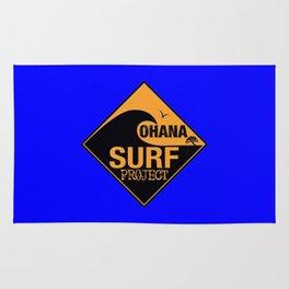 Ohana Surf Project Rug