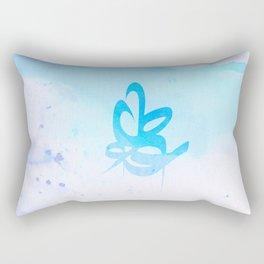"""Ata'a  """"Giving"""" - Aqua Rectangular Pillow"""