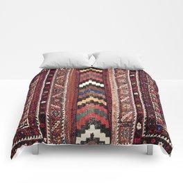 Afshar Khorjin Kerman South Persian Double Bag Print Comforters