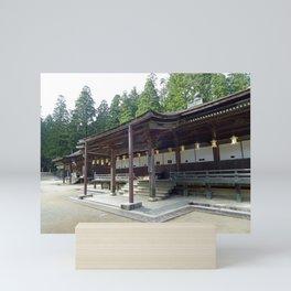 wooden shrine on Mount Koya Mini Art Print