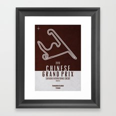 2013 Chinese Grand Prix Framed Art Print