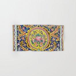 Floral Persian Tile Hand & Bath Towel