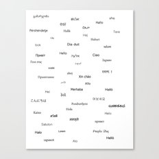 Hello word Canvas Print