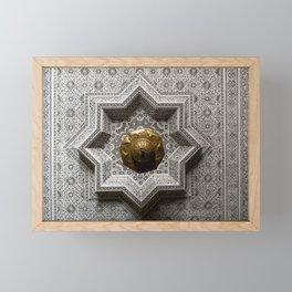 Look Up (Marrakech) Framed Mini Art Print