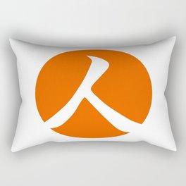 Persimmon Orange Person Rectangular Pillow