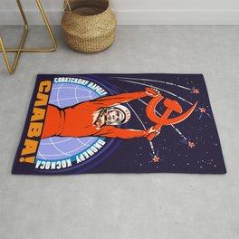 Soviet Propaganda. Yuri Gagarin Rug