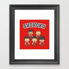 Shohoku basketball Framed Art Print
