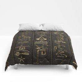 EGYPTIAN--SYMBOL Comforters