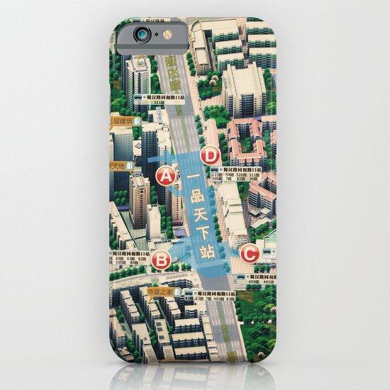 v o i s i e t e q u i iPhone & iPod Case