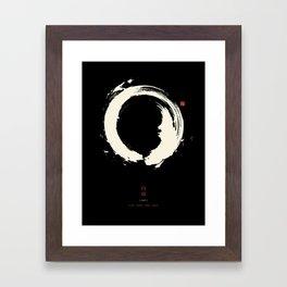Black Enso / Japanese Zen Circle Framed Art Print