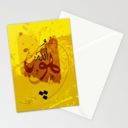 ALLAH01 Stationery Cards