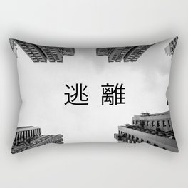 Escape. Looking up in Mong Kok, Hong Kong Rectangular Pillow