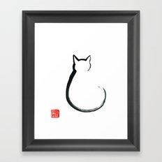 Cat 2015 2.0 Framed Art Print