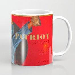 The Vantasner Danger Meridian Coffee Mug